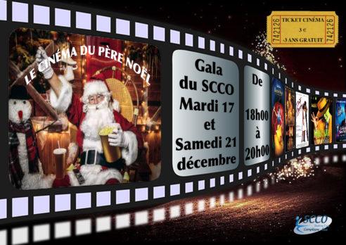 Gala de Noël du club : Le cinéma du Père Noël